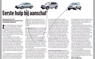 De Volkskrant over dirQs, uw autokennis!